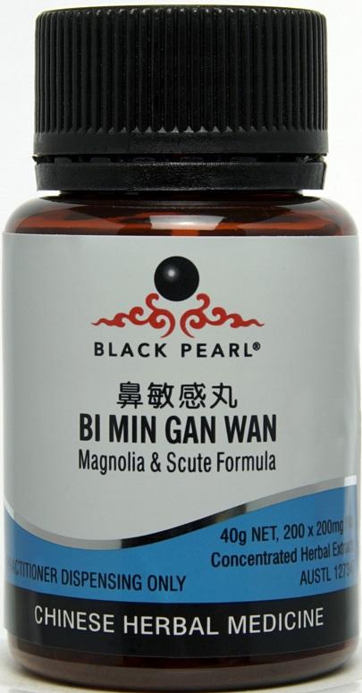 Bi Min Gan Wan: Magnolia & Scute Formula [BP068] (Bi Min Gan Wan: Magnolia & Scute Formula [BP068])