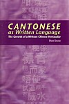 Cantonese as Written Language: The Growth of a Wri (View larger image)