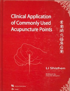 Clinical Application of Commonly Used Acupuncture  (View larger image)