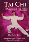 The Combined 42 Forms (Volume 1 & 2)  (DVD) (View larger image)