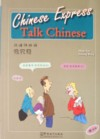 Chinese Express - Talk Chinese (with 2 audio CDs) (View larger image)