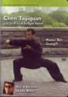 Chen Taijiquan - Lao Jia Yi Lu & Straight Sword (D (View larger image)