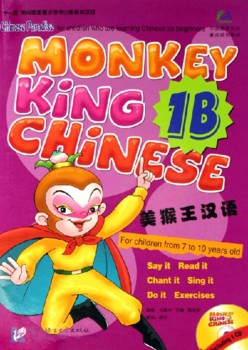 *Monkey King Chinese 1B (with 1CD) (Primary School (View large image)