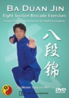 Ba Duan Jin/Eight Section Brocade Qigong Exercises (View larger image)