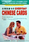 Everyday Chinese Cards (with CD-ROM