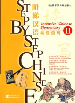 *Step by Step Chinese - Intensive Chinese