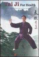 Tai Ji for Health (View larger image)