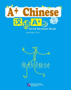 A+ Chinese 1 (GCSE Revision Book with 1CD and an A (A+ Chinese 1 (GCSE Revision Book with 1CD and an Answer Booklet))