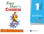 Easy Steps to Chinese 1: Picture Flashcards (Simpl (View larger image)