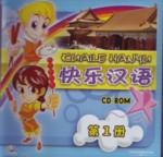 Happy Chinese/Kuaile Hanyu 1: CD-ROM (View larger image)