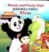 Mandy and Pandy Visit China (Book and CD Set) (View larger image)