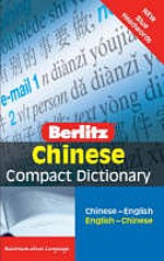 Berlitz Compact Chinese Dictionary (View larger image)