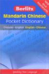 Berlitz Pocket Chinese Dictionary (View larger image)