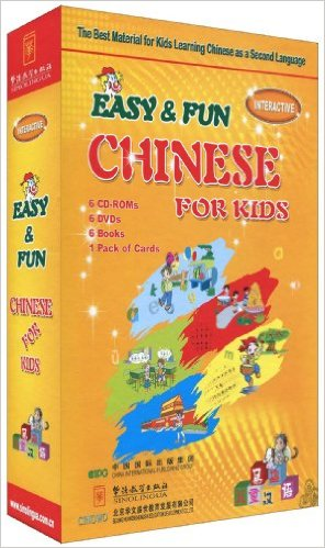 Easy & Fun Chinese for Kids (Easy & Fun Chinese for Kids)