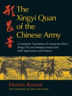 The Xingyi Quan of the Chinese Army: Huang Bo Nien (View larger image)