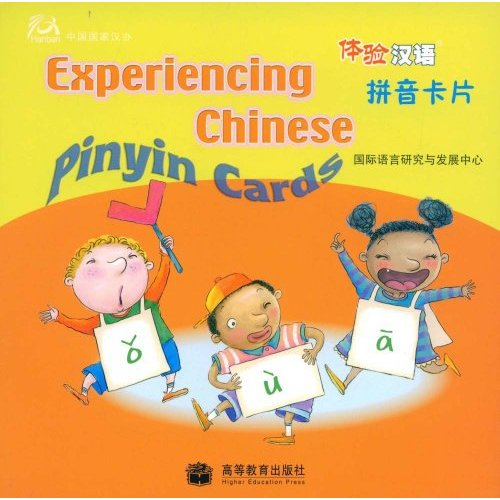 Experiencing Chinese: Pinyin Cards (View larger image)