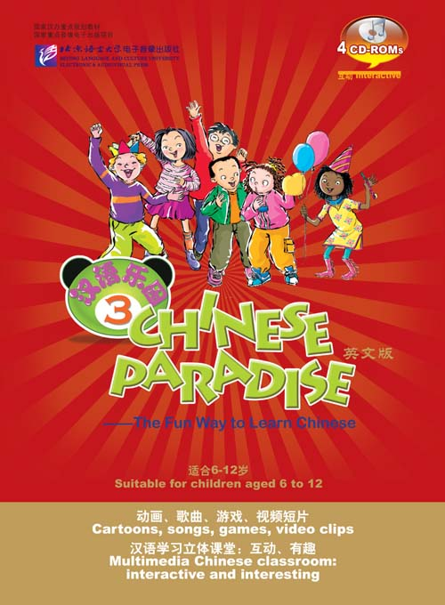 Chinese Paradise - The Fun Way to Learn Chinese 3: (View larger image)