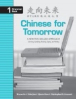 Chinese for Tomorrow Vol. 1 Grammar (View larger image)