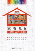 A Multi-skill Chinese Course: Home with Kids 1(Col (View larger image)