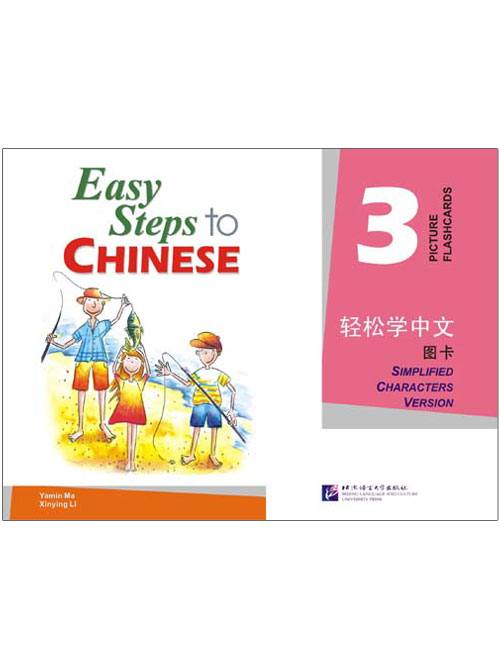 Easy Steps to Chinese 3: Picture Flashcards (Simpl (Image linked with this item)