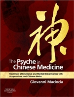 The Psyche in Chinese Medicine: Treatment of Emoti (View larger image)