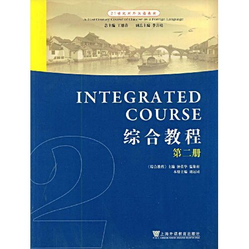 A 21st Century Course of Chinese as a Foreign Lang (View larger image)