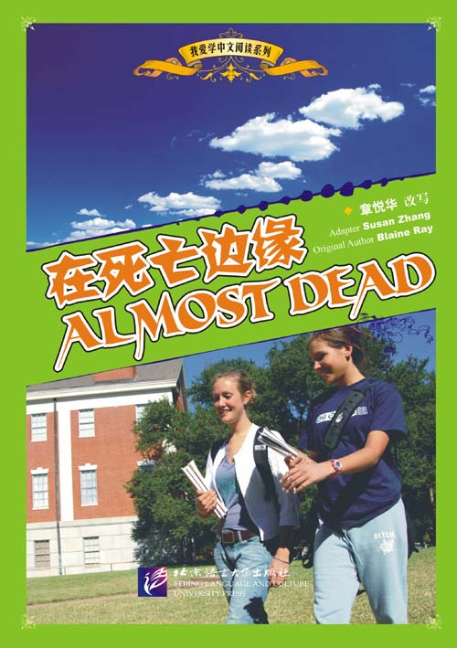 Almost Dead: (View larger image)