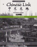 Chinese Link Character Book Level 1/Part 1 Traditi (View larger image)