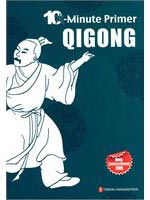 10 Minute Primer Qigong: (View larger image)