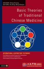 Basic Theories of Traditional Chinese Medicine (View larger image)