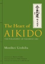 The Heart of Aikido: (View larger image)