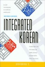 Integrated Korean: Beginning Level 2 Textbook (View larger image)