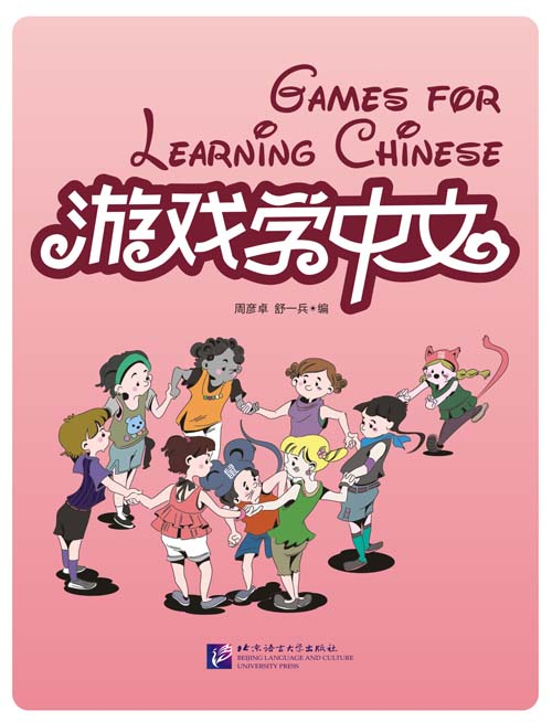 Games for Learning Chinese (View larger image)