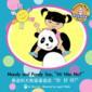 Mandy and Pandy Say Ni Hao (Book and CD Set) (View larger imager)