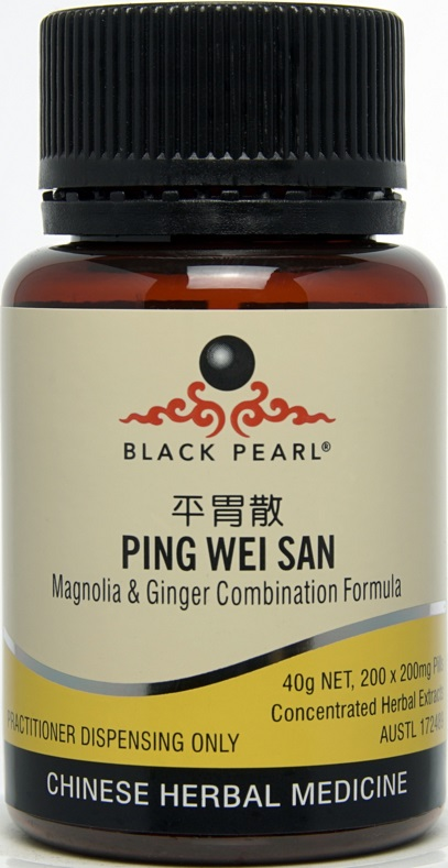 Ping Wei San (New): Magnolia & Ginger Combination  (Ping Wei San (New): Magnolia & Ginger Combination [BP088])