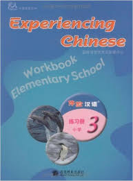 Experiencing Chinese: Elementary School Workbook 3 (Experiencing Chinese: Elementary School Workbook 3)