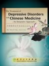 Treatment of Depressive Disorders with Chinese Med (Treatment of Depressive Disorders with Chinese Medicine)