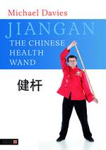 Jiangan - The Chinese Health Wand (Jiangan - The Chinese Health Wand)