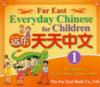 Far East Everyday Chinese For Children Audio CD 1 (Far East Everyday Chinese For Children Audio CD for Workbook 1)