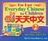 Far East Everyday Chinese For Children Audio CD 2 (Far East Everyday Chinese For Children Audio CD 2)