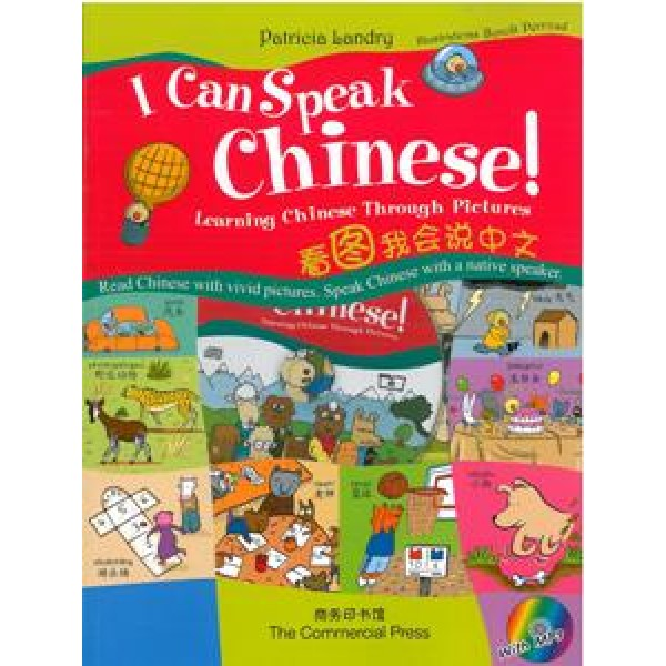 I Can Speak Chinese! Learning Chinese Through Pict (I Can Speak Chinese! Learning Chinese Through Pictures)