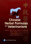 Chinese Herbal Formulas For Veterinarians (Chinese Herbal Formulas For Veterinarians)
