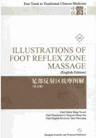 Illustrations of Foot Reflex Zone Massage (Illustrations of Foot Reflex Zone Massage)