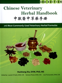 Chinese Veterinary Herbal Handbook: (Chinese Veterinary Herbal Handbook)