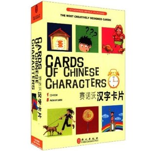Cinowo Cards of Chinese Characters (Cards + CD-Rom (Cinowo Cards of Chinese Characters)