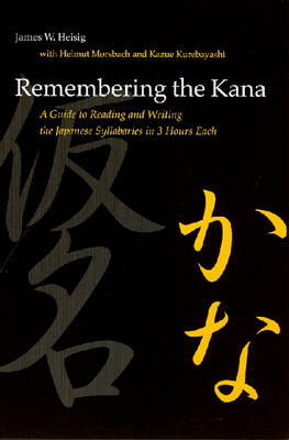 Remembering the Kana: (Cover Image)