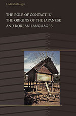 The Role of Contact in the Origins of the Japanese (The Role of Contact in the Origins of the Japanese and Korean Languages)