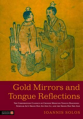 Gold Mirrors and Tongue Reflections (Cover Image)