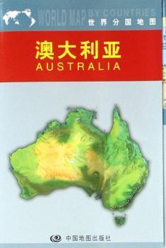 Map of Australia (Chinese-English) (Map of Australia (Chinese-English))