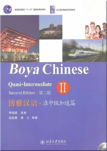 Boya Chinese: Quasi-intermediate Speed-Up 2 (with  (Boya Chinese: Semi-intermediate Speed-Up 2 (with audio CDs x 3)/Zhunzhongji Jiasupian 2)